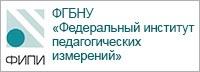 Федеральное государственное бюджетное научное учреждение _Федеральный институт педагогических измерений_