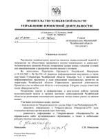 """Новостной канал """"Нацпроекты74"""""""
